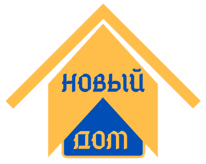 Строительство домов под ключ в Волгограде